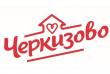 Группа «Черкизово» закрыла сделку по покупке у Cargill завода по выпуску полуфабрикатов из мяса птицы