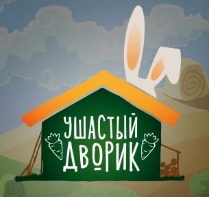 """ООО """"Правильное питание"""""""