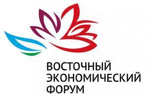 На ВЭФ-2018 обсудили международное сотрудничество в сфере АПК