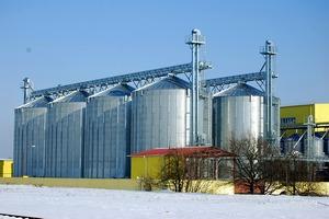 В Воронежской области построили комбикормовый завод
