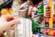 Cредний чек россиян за поход в магазин в мае достиг минимума с начала года