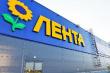 Нижегородское УФАС оштрафовало ритейлера «Лента» за дискриминацию поставщиков
