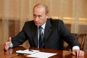 Путин проведет встречу с главами Росфинмониторинга и Минсельхоза
