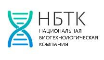 ООО «Национальная биотехнологическая компания»