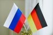 Российско-Германский Мясной Диалог