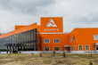 «Дамате» начала строительство нового завода за 5,7 млрд рублей