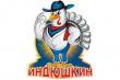 Россельхозбанк реструктуризирует долги башкирского производителя индейки под брендом «Индюшкин»