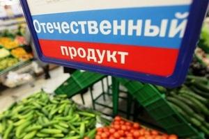 Эксперты подвели итоги продовольственного эмбарго