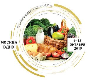 Выставка «ЗОЛОТАЯ ОСЕНЬ» 2019 пройдет с 9 по 12 октября на территории ВДНХ