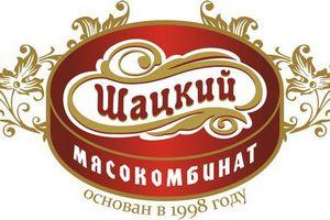 Николай Любимов о Шацком мясокомбинате: «Мы ведем переговоры с инвесторами, которые готовы купить и продолжать развивать завод»