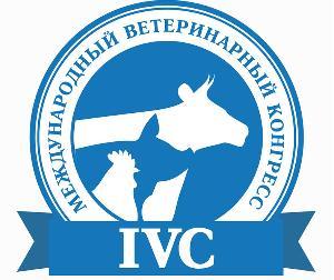 С 17 по 20 апреля в Светлогорске пройдет IX Международный ветеринарный конгресс
