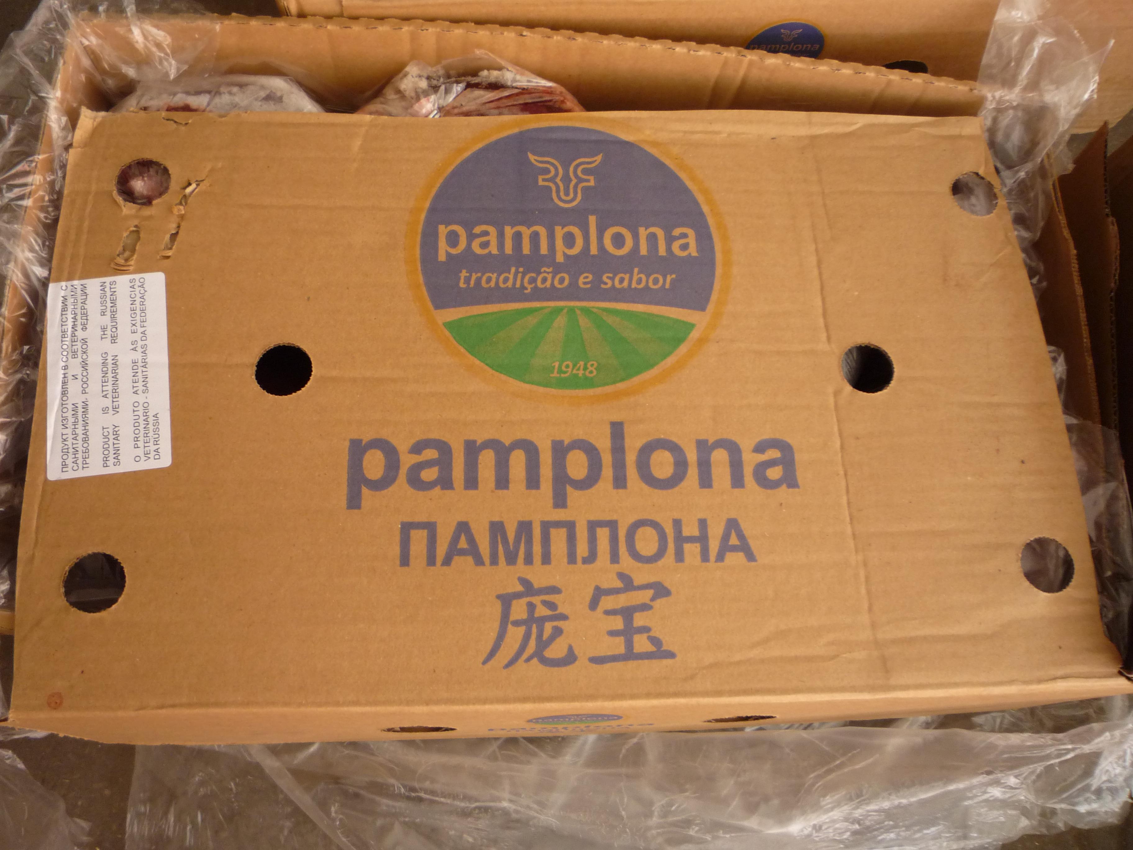 Субпродукты свиные с/м Бразилия (Pamplona)