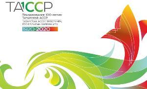 Товаропроизводителям Татарстана рекомендовали размещать информацию на этикетках на двух государственных языках