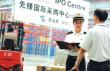 Таможня КНР сняла ограничения на ввоз сельхозпродукции из 48 регионов РФ в связи с ящуром