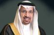Саудовская Аравия может инвестировать в производство КРС в России