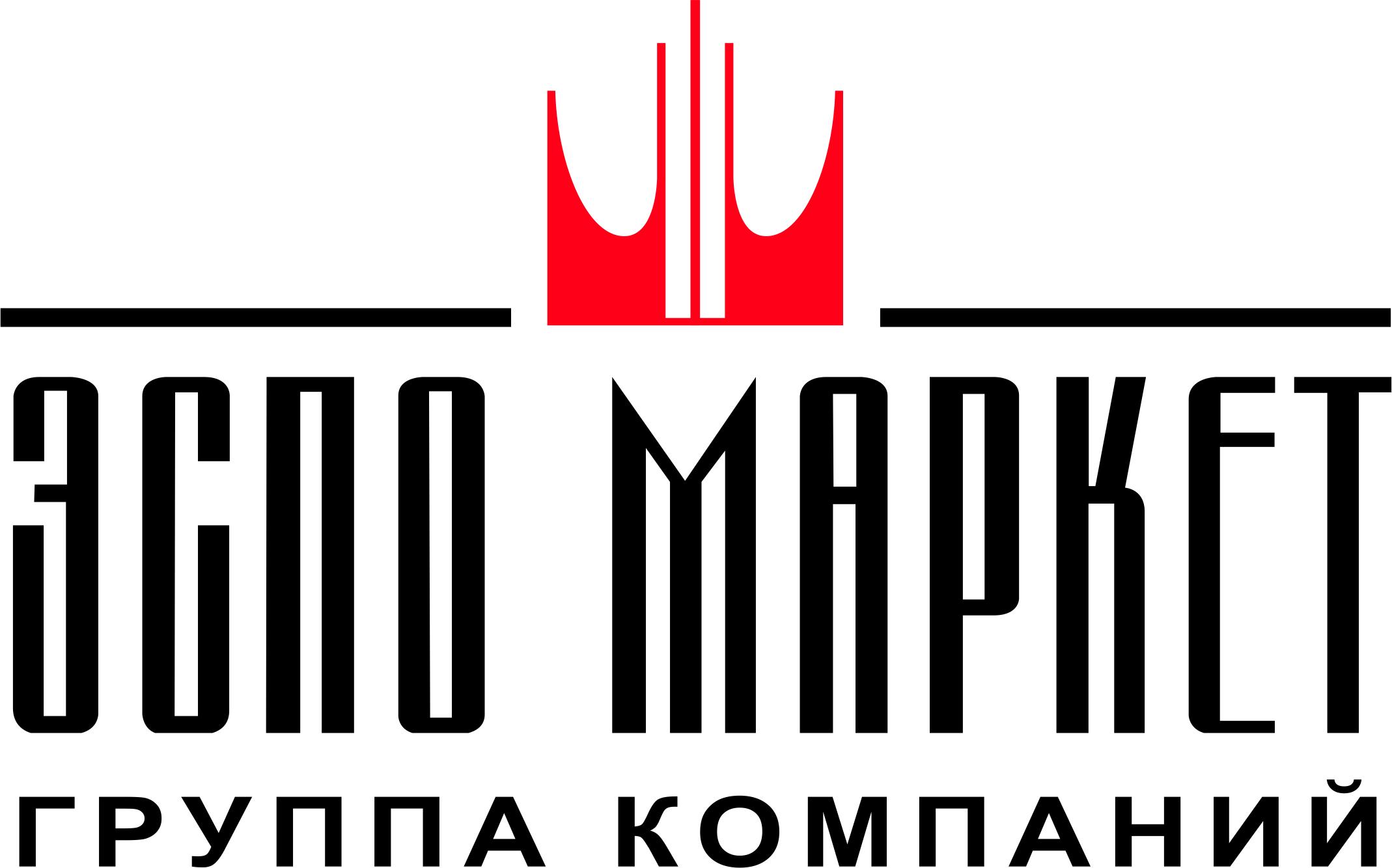 ЭспоМаркет Упаковка