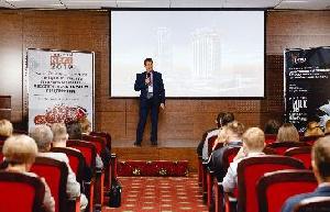 Конференция «INTEKPROM MEAT 2019». Пост-релиз