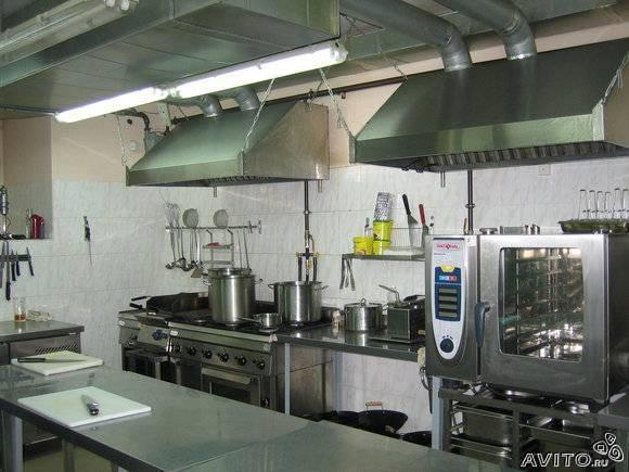 Выкуп оборудования для ресторанов.столовых.кафе