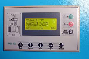 Винтовой компрессор по супер цене 110 000 р.