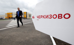 «Черкизово» увеличило продажи мяса в июле 2019 года