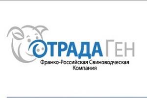 Липецкая «Отрада Ген» заканчивает реконструкцию свиноводческого комплекса в Усмани