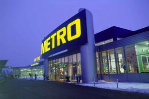 Metro Cash and Carry начал процедуру утилизации зараженной птичьим гриппом продукции в Подмосковье
