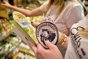Почему россияне отдают предпочтение импортной еде