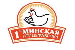 1-я Минская птицефабрика осваивает новые ниши