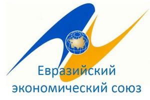 В ЕАЭС создадут совет министров сельского хозяйства