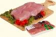 Татарстан отгрузил Казахстану первую партию мяса индейки