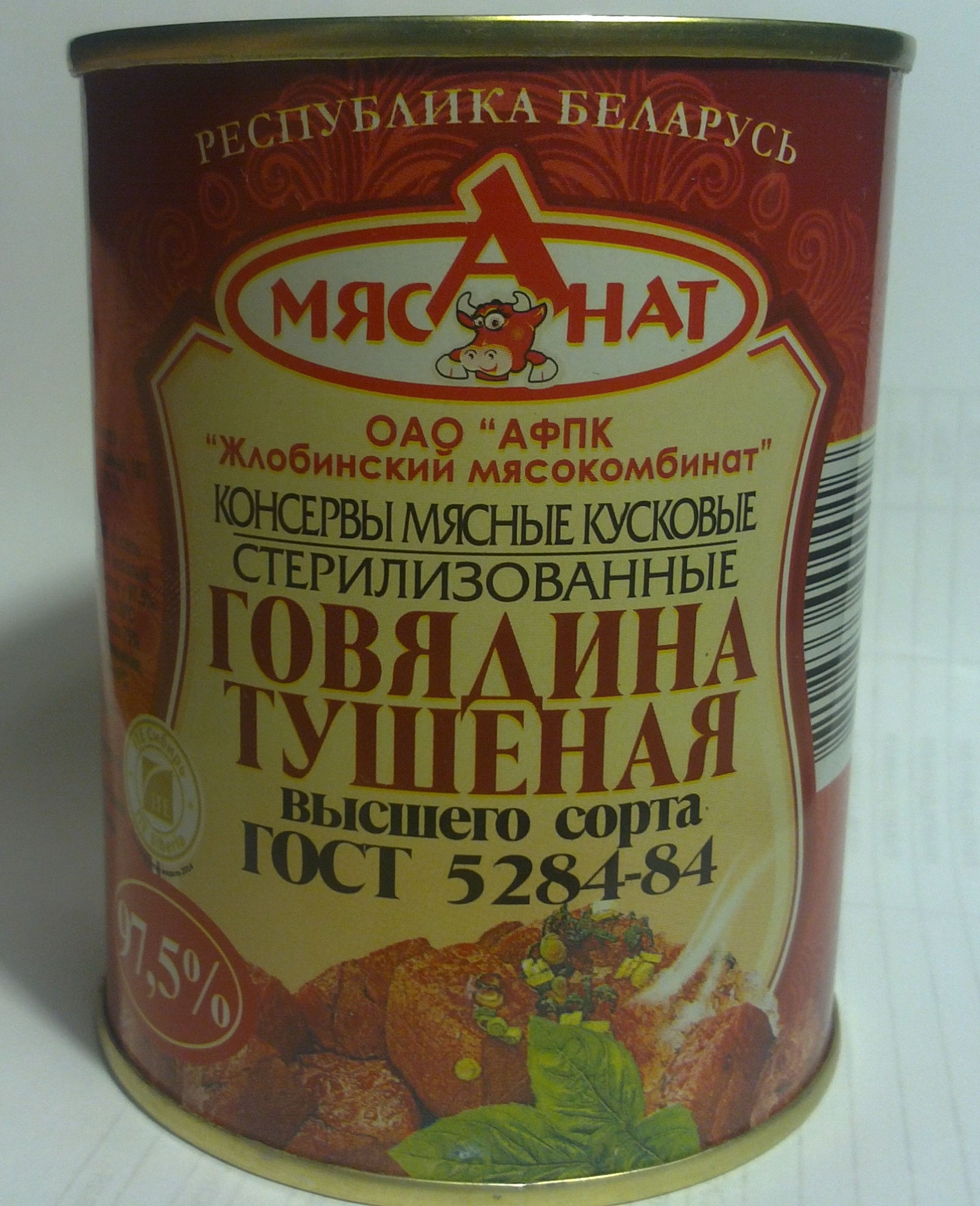 Говядина тушеная В/С  Ж/Б 338г Жлобинский мясокомбинат