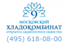 Московский хладокомбинат №9, ОАО