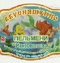 ДВФУ пригласит Медведева отведать Инновашки