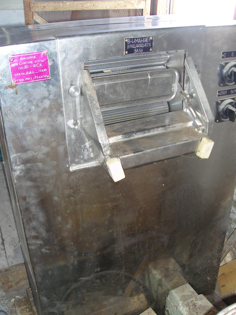 Машина для снятия копыт В1-ФСК
