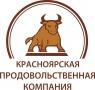 КПК - Красноярская Продовольственная компания