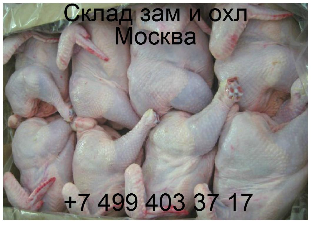 ООО Склад-заморозки
