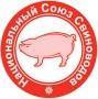 В Москве состоялось V-е юбилейное годовое общее собрание Национального союза свиноводов
