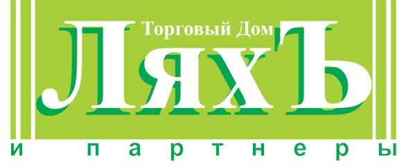"""ООО """"Торговый дом ЛяхЪ и Партнеры"""""""