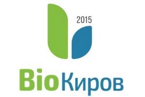 """На форуме """"БиоКиров"""" представили проекты по импортозамещению в АПК"""
