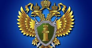 Сотрудника Морозовской птицефабрики привлекли к уголовной ответственности