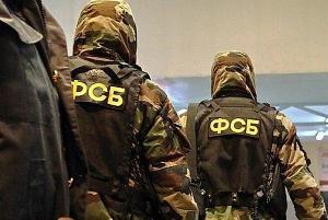 ФСБ и ФНС проводит обыски в нескольких агрохолдингах из-за возможной неуплаты налогов