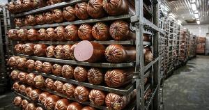 Активы Краснодарского мясокомбината будут выставлены на аукцион в январе