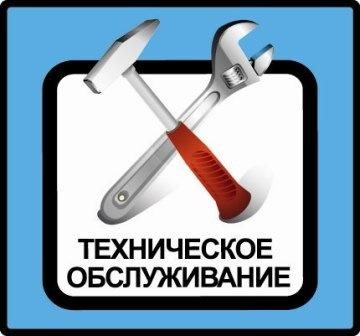 Ремонт паллетообмотчиков и стреппинг машин