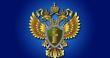 Птицефабрика агрохолдинга «Равис» оштрафована на 120 тысяч рублей