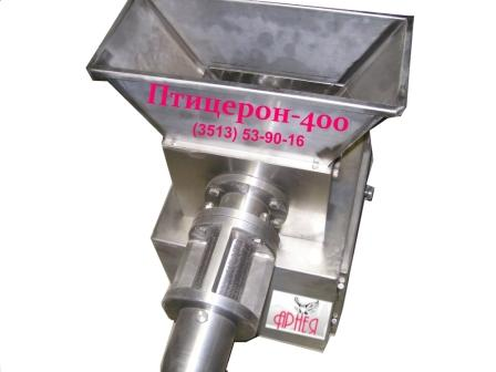 Пресс механической обвалки птицы ПТИЦЕРОН-400 в наличии