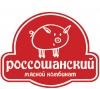 Россошанский мясной комбинат