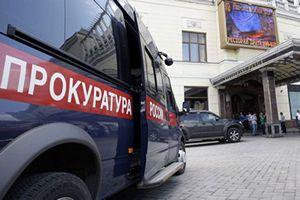 """Прокуратура потребовала выплатить зарплату работникам мясокомбината """"Шиловский"""""""