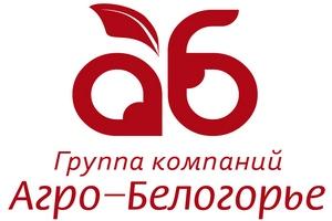 ГК «Агро-Белогорье» запустила новое племенное производство