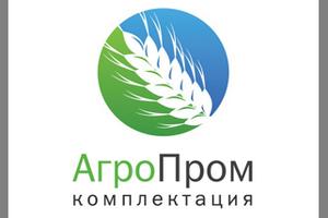 """ГК """"АгроПромкомплектация"""" завезла бычков для мясного животноводства."""