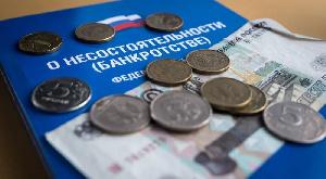 Мясокомбинат «Петровский» в Воронеже могут продать за 20 млн рублей